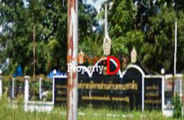 LP57070003-Land for sale 19 rai 3 ngan 22 square meters adjacent to the DOA. Nong back Nakorn Sawan.