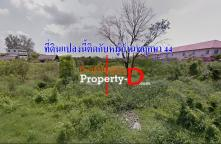 LP57070005-Land Sales for 15,000 baht per square wah Soi Rangsit - Pathum Thani 17.