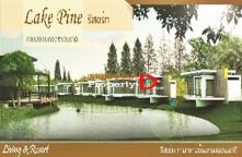 RS57090001-Selling a brand new resort lake pine Resort area of eight acres across from Taos. Brows the opposite Bonanza Fishing Paark 7 km.